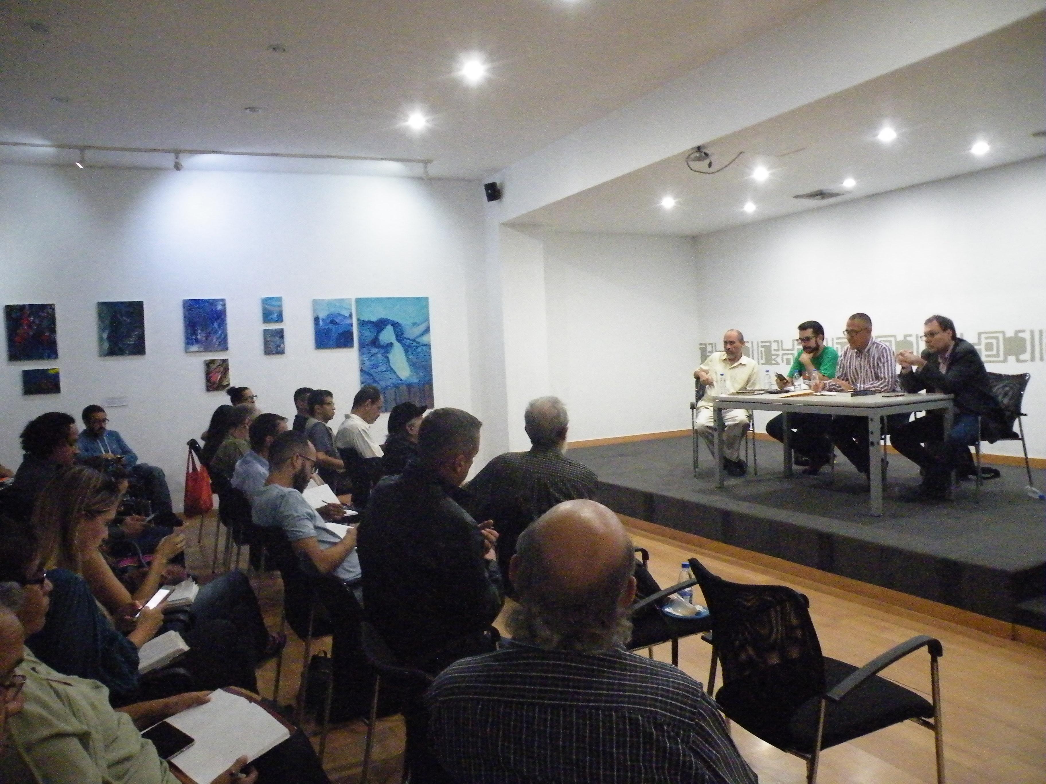 Encuentro del ministro Villegas con principales responsables de entes